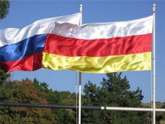 В РФ могут принять еще один исламофобский очаг