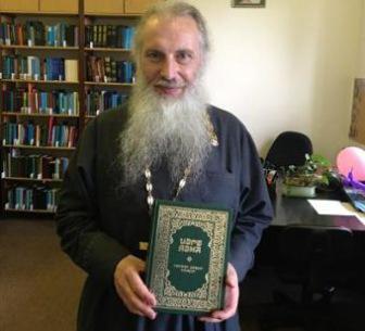 "Сегодня в Казани представят ""татарскую Библию"""