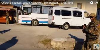 """""""Крымнаш"""": обыски кафе и блокировки сайтов"""