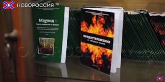 """""""Русский мир"""": хабашитов объявили экстремистами"""