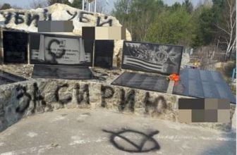 Мемориал сбитому в Сирии летчику атакован в России