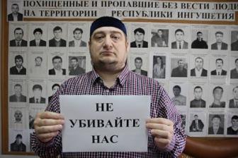 Магомед Муцольгов о новом витке террора в Ингушетии