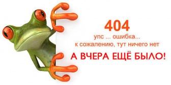 """Блокировка """"Кавказпресс"""": гиены пожирают самих себя"""