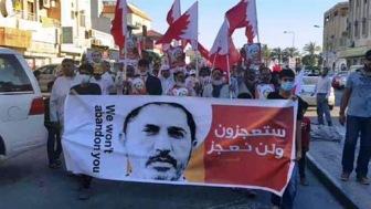 В Бахрейне запретили шиитскую партию