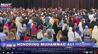 Видео трансляция с Джаназа намаза по Мухаммаду Али