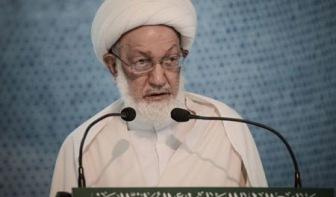 Бахрейн продолжает выкорчевывать шиитскую пятую колонну