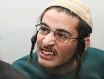 """Ворон ворону..."": еврейского террориста слегка наказали"