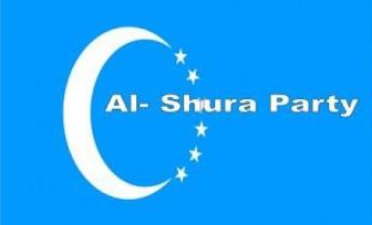 На выборы в ЮАР пойдет мусульманская партия