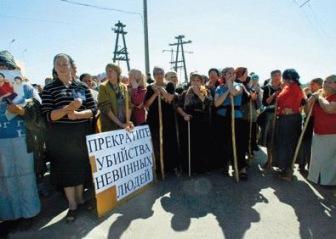Ингушетия: силовики убили всех братьев Местоевых