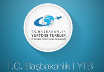 Анкара будет спонсировать борьбу с исламофобией