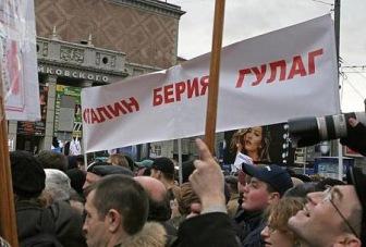 Неосталинизм: после НКВД новое МГБ?