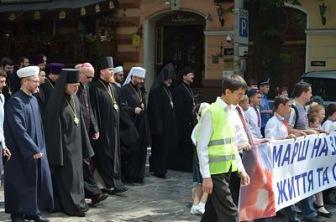 Киев: марш против содомитов и абортов