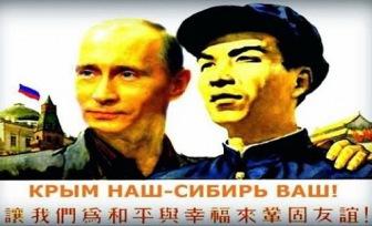 Китайцы ищут в России дешевую рабочую силу