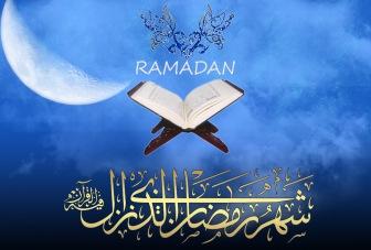 Великие смыслы Благословенного Рамадана