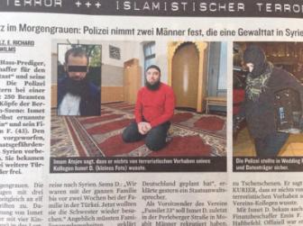 Мурад Атаев получил 2 года тюрьмы в Германии