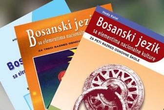 Боснийские мусульмане решили защищать свой язык
