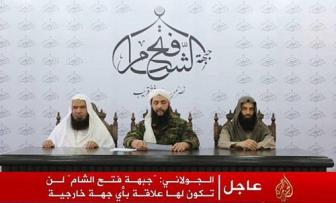 """""""Аль-Кайда"""" ушла из Сирии. Что дальше?"""