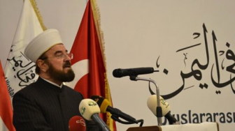 ВСМУ осудил антиисламские мятежи и заговоры