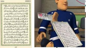 Великобритания: аниматоры извинились за Коран