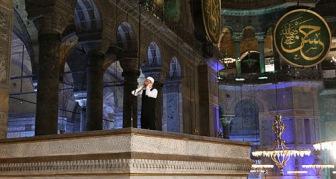 Все ближе к мечети: азан с Айя-Софии