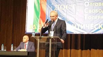 Болгарским туркам не позволяют создать партию