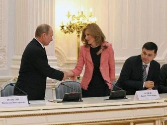 Яровая предложила - Путин утвердил