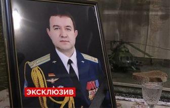 Убитый в Сирии был одним из лучших летчиков России