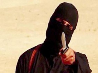ИГИЛ в лесах Подмосковья?
