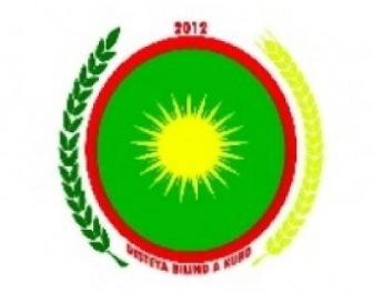 Курдские коммунисты терроризируют курдских патриотов