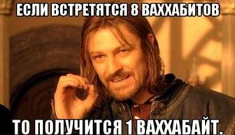 """РПЦ научит ФСИН, как выявлять """"ваххабитов"""""""