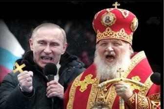Госдеп США: в России подавляют религиозные меньшинства
