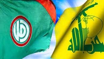"Ливан не хочет диктата ""Хезболы"""