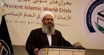 Иранский алим осудил казнь суннитов