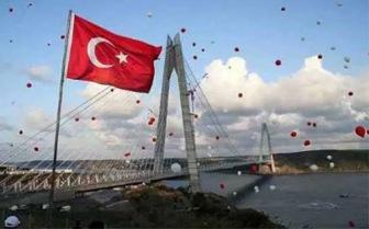 Мост Султана Селима не понравился алевитам