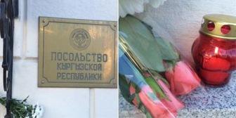 Не Шарли: скромная реакция москвичей на смерть 17 киргизок