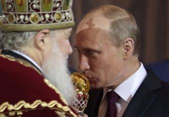 Параллельное государство берет Россию под контроль