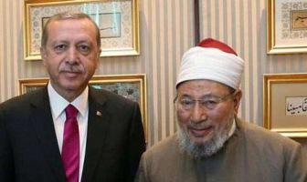 Исламские ученые собрались в турецкой Конье