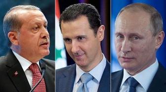 Эрдоган - Путин - Асад: третий лишний