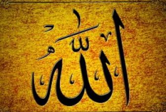 Узбекский режим воюет против Имени Аллаха