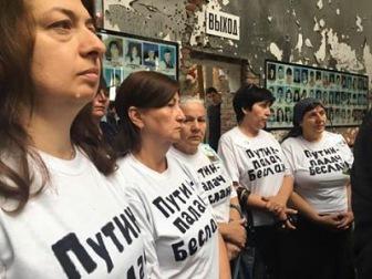 "Жертвы Беслана: ""Путин - палач"""