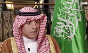 Адель Джубейр обсудит альянс КСА с Турцией