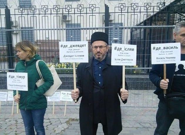 Киев: пикет против похищений крымских татар