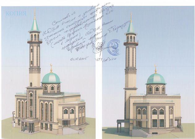 Строительство мечети в Перми запретили
