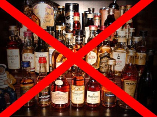 Любители выпить лишатся Индонезии