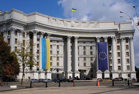 МИД Украины осудил репрессии против хизбиев Крыма