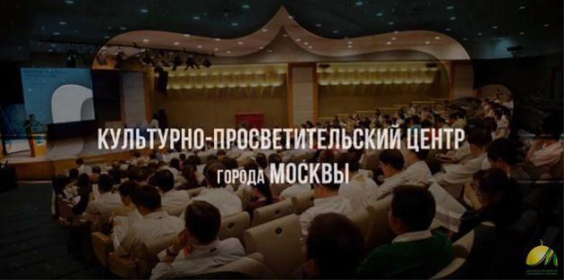 Большой исламский центр в Москве обещает СМР