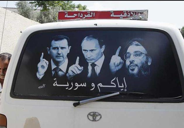 Россия: критикуешь шиитов - получи срок