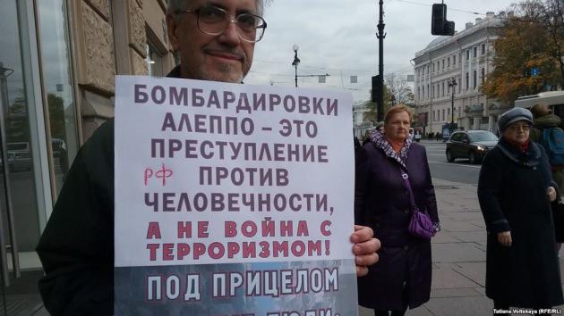 В Петербурге прошли акции протеста против военных действий в Сирии