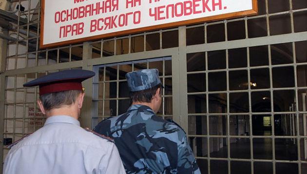 Общественного контроля за тюрьмами в России больше нет