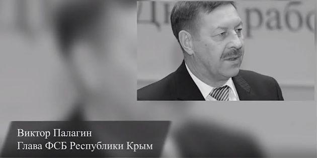 Глава Крымского ФСБ: мрачное прошлое и настоящее